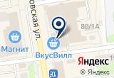 «Ясно солнышко, магазин детской одежды - Всеволожск» на Яндекс карте Санкт-Петербурга