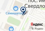 «Мания» на Яндекс карте