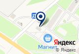 «Невис, сеть аптек» на Яндекс карте