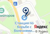 «Станция по борьбе с болезнями животных Всеволожского района - Всеволожск» на Яндекс карте Санкт-Петербурга