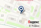 «Магазин сувенирной продукции на ул. 1-й микрорайон» на Яндекс карте