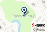 «ПОНИ и КОНИ - Другое месторасположение» на Яндекс карте Санкт-Петербурга