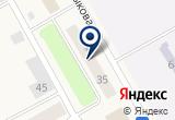 «АЕРЪ, производственно-строительная компания - Другое месторасположение» на Яндекс карте Санкт-Петербурга