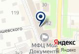 «ТерПроект, ООО» на Яндекс карте Санкт-Петербурга