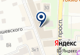 «Нотариусы Шаповалова О.А. и Щербина С.С. - Всеволожск» на Яндекс карте Санкт-Петербурга