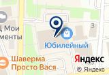 «ЮБИЛЕЙНЫЙ - Всеволожск» на Яндекс карте Санкт-Петербурга