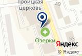 «УКРПРОДСБЫТ ТОРГОВОЕ ПРЕДСТАВИТЕЛЬСТВО ЗАО - Всеволожск» на Яндекс карте Санкт-Петербурга