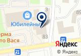 «Управление Пенсионного фонда РФ во Всеволожском районе - Всеволожск» на Яндекс карте Санкт-Петербурга