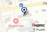 «Ультрамед - Всеволожск» на Яндекс карте Санкт-Петербурга