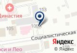 «ТОРГОВО-ЗАГОТОВИТЕЛЬНЫЙ ПУНКТ ПРИЕМА ПУШНИНЫ - Всеволожск» на Яндекс карте Санкт-Петербурга