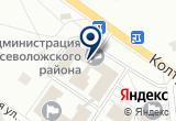 «ЭКСПЕРТ УНИТАРНОЕ МУНИЦИПАЛЬНОЕ ПРЕДПРИЯТИЕ - Всеволожск» на Яндекс карте Санкт-Петербурга