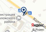 «Сигма Сервис, ООО» на Яндекс карте Санкт-Петербурга