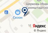 «Колтушский мотель - Другое месторасположение» на Яндекс карте Санкт-Петербурга