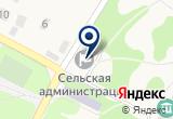 «Детская школа искусств Всеволожского района» на Яндекс карте