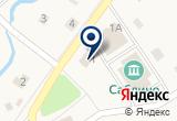 «Рыбачок» на Яндекс карте