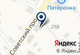 «Магазин Фантазия - Другое месторасположение» на Яндекс карте Санкт-Петербурга