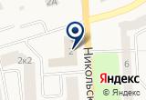 «Управление коммунальным хозяйством Администрация городского поселения Отрадненское - Отрадное» на Яндекс карте Санкт-Петербурга