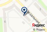 «Ателье бытовых услуг на Вокзальной, 6 - Отрадное» на Яндекс карте Санкт-Петербурга