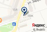 «Кафе быстрого питания на ул. Ленина» на Яндекс карте