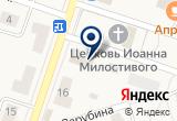 «ХОЗЯЮШКА ТОО» на Яндекс карте Санкт-Петербурга