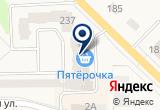 «Управление ЗАГС Ленинградской области - Никольское» на Яндекс карте Санкт-Петербурга