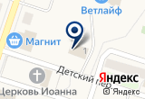 "«Бистро ""Теремок"" - Отрадное» на карте"