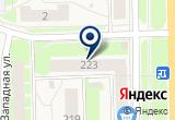 «Магазин мебели» на Яндекс карте