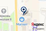 «Филипок - Никольское» на Яндекс карте Санкт-Петербурга