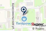 «Центр Микрофинансирования, ООО - Никольское» на Яндекс карте Санкт-Петербурга