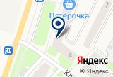«Отрадненский» на Яндекс карте