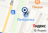 «Магазин печатной продукции на Невской (Кировский район)» на карте