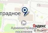 «ФОРТУНА КУЛЬТУРНЫЙ ЦЕНТР - Отрадное» на карте