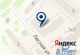 «Сила трав - Отрадное» на Яндекс карте Санкт-Петербурга