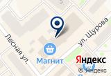 «Центральный» на Яндекс карте