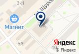 «Магазин печатной продукции на ул. Щурова» на карте