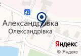 «Магазин цветов» на Яндекс карте