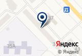 «ТОСНЕНСКАЯ САНТЕХНИЧЕСКАЯ АВАРИЙНАЯ СЛУЖБА - Тосно» на Яндекс карте Санкт-Петербурга