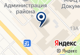 «ТЕЛЕ-РАДИО ТОСНО МП (45 TVКАНАЛ) - Тосно» на Яндекс карте Санкт-Петербурга