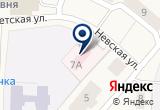«Павловская врачебная амбулатория - Другое месторасположение» на Яндекс карте Санкт-Петербурга