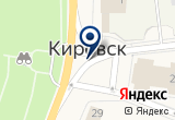 «Мото47.рф, магазин - Кировск» на Яндекс карте Санкт-Петербурга