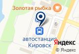«Автовокзал - Кировск» на Яндекс карте Санкт-Петербурга