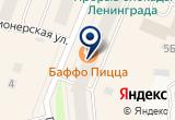 «ТЕЛЕИНКОМ, телекоммуникационная фирма, ЗАО - Кировск» на Яндекс карте Санкт-Петербурга