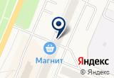 «ЮНОСТЬ ТОО - Кировск» на Яндекс карте Санкт-Петербурга