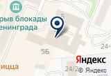 «Юмакс - Кировск» на Яндекс карте Санкт-Петербурга