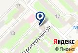 «Квартал» на Яндекс карте