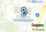 «Здоровье» на Yandex карте