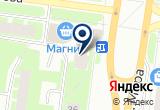 «Панацея-Н» на Yandex карте