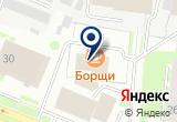 «СК Домострой» на Яндекс карте