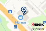 «ЧП РЕВЯКИН - Любань» на Яндекс карте Санкт-Петербурга
