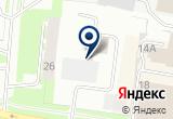 «1 отряд ФПС по Новгородской области» на Яндекс карте